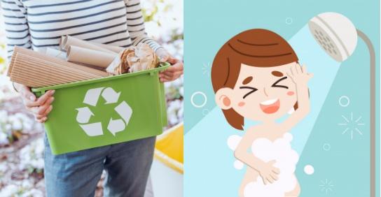 Reciclar y Tomar duchas - Imagen